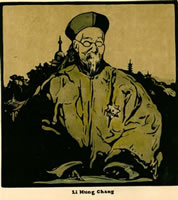 Artist William Nicholson: Li Hung Chang